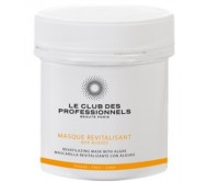 Oligodermie Revitalising Mask with Algae Cream Mask 250ml - Dull & Devitalised Skin